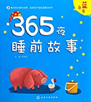 Volume 365 blue night bedtime story(Chinese Edition)