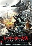 レッド・ホークス[DVD]