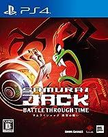 サムライジャック:時空の戦い- PS4