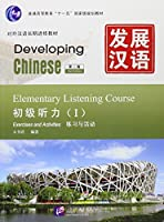 Developing Chinese - Elementary Listening Course vol.1