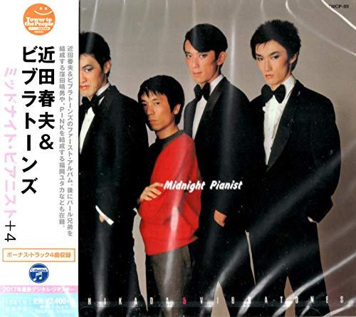 ミッドナイト・ピアニスト +4