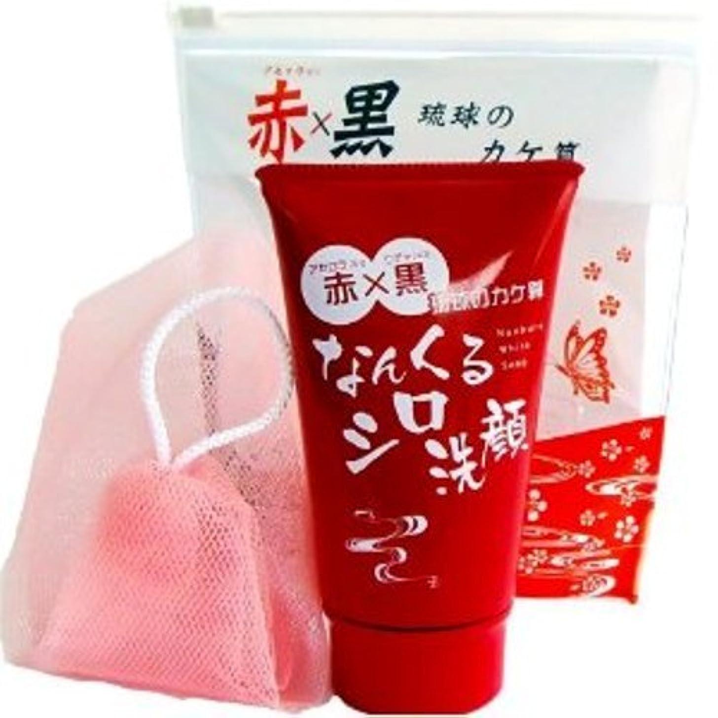 下に気晴らし端末Nankuru White Soap