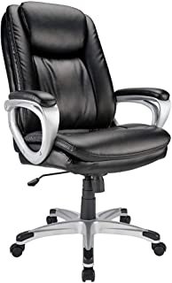 Realspace Tresswell Bonded Leather Executive High-Back Chair, Black/Silver