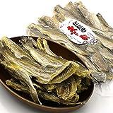 こまい 叩き 氷下魚 コマイ 400g 食べやすいやわらか加工 北海道製造 干し こまい珍味 15~19尾 (中の小サイズ) かんかい氷下魚 干物 函館えさん昆布の会