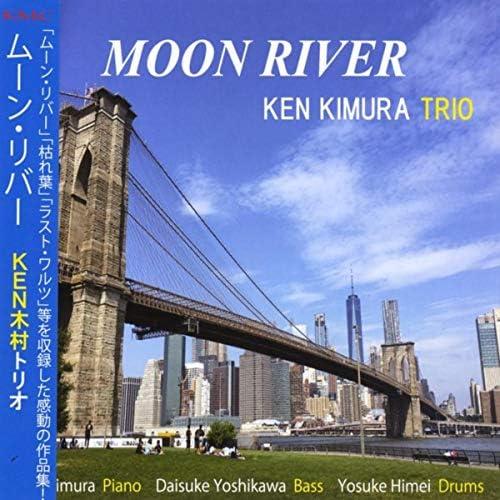 Ken Kimura Trio