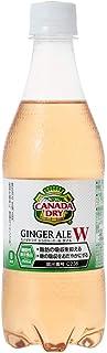 コカ・コーラ カナダドライ ジンジャーエールW 500mlPET×24本 [機能性表示食品]