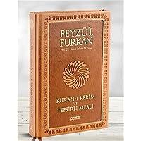 Feyzü'l Furkan Kur'ân-i Kerîm ve Tefsirli Meali; (Büyük Boy - Mushaf ve Meal - Miklepli) TABA