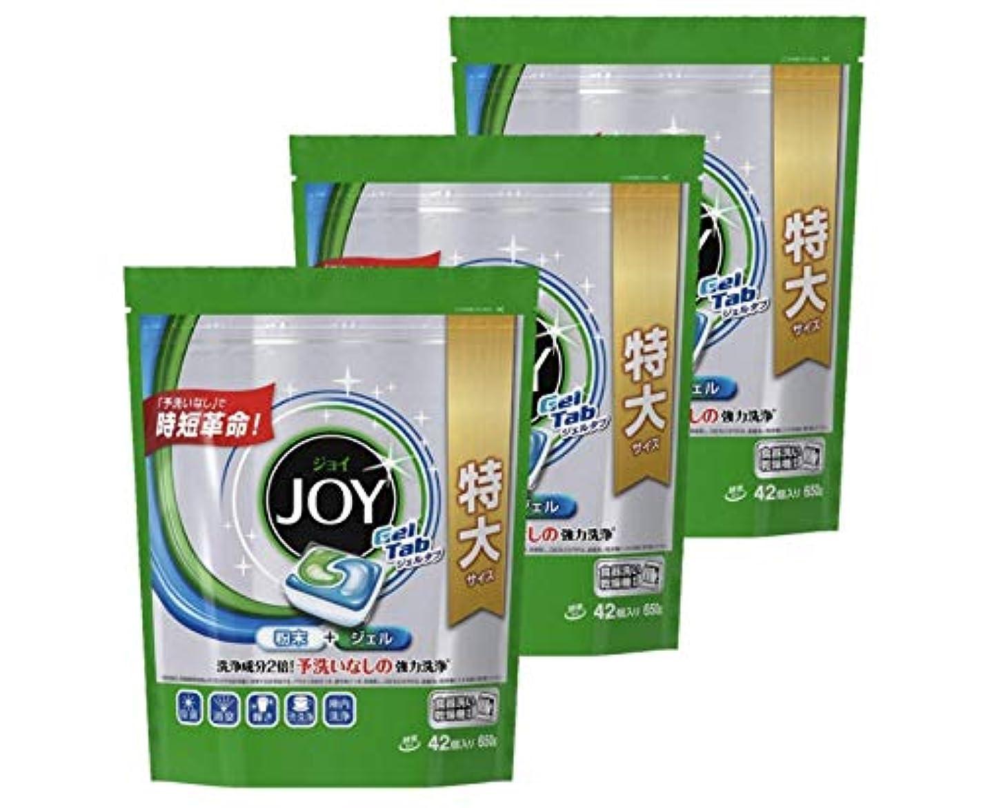 弾薬捕虜家庭教師【まとめ買い】ジョイ ジェルタブ 食洗機用洗剤 42P×3個