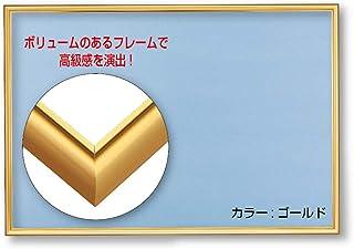 アルミ製パズルフレーム フラッシュパネル ゴールド(26×38cm)