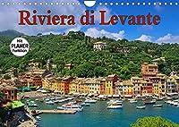 Riviera di Levante (Wandkalender 2022 DIN A4 quer): Italiens schoene Kueste (Geburtstagskalender, 14 Seiten )