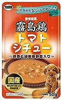 (まとめ買い)イースター 愛情物語 霧島鶏 トマトシチュー 50g 【×30】