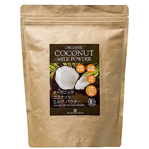 レインフォレストハーブ有機ココナッツミルクパウダー400g1袋JASオーガニックフィリピン産ココナッツミルク粉