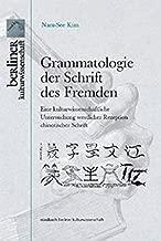 Grammatologie der Schriften des Fremden: Eine kulturwissenschaftliche Untersuchung westlicher Rezeption chinesischer Schrift