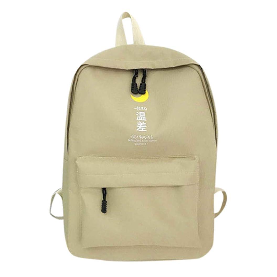 多用途測るアナリストバックパック Kenoua リュックサック バックバック 女性キャンバスバックパック学生バッグ新鮮な大学風バックパックファッション旅行バッグ 4色 ビジネスリュック PCバック バッグに