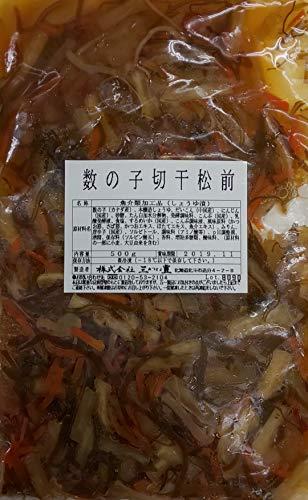 小鉢 数の子 切干 松前漬け  1kg(500g×2P) 解凍後そのままお召し上がり頂けます。