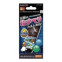エレコム iPhone 6s Plu フィルム ブルーライトカット PM-A15FLGMBLAG