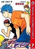 黒子のバスケ カラー版 7 (ジャンプコミックスDIGITAL)