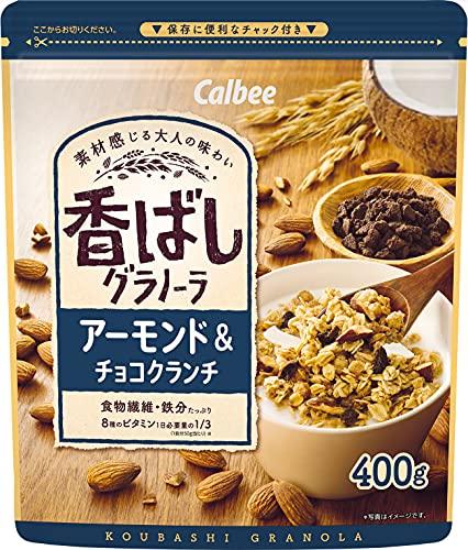 カルビー 香ばしグラノーラアーモンド&チョコクランチ 400g×8袋