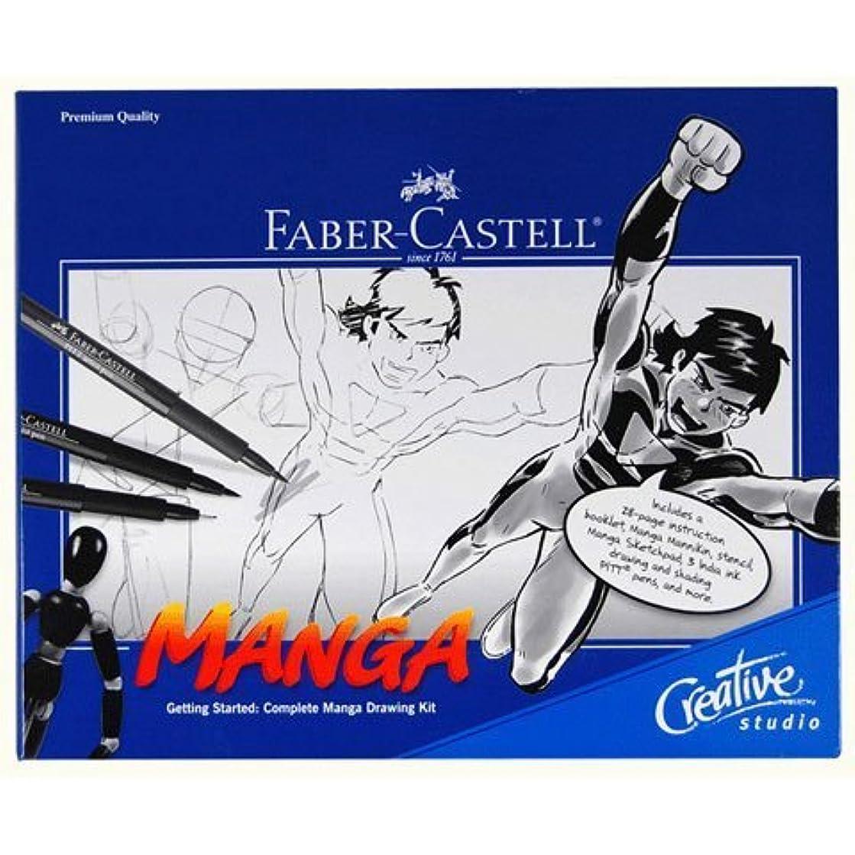 Faber-castell Getting Started Manga Comic Kit