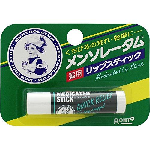 メンソレータム 薬用リップスティック 4.5g【医薬部外品】