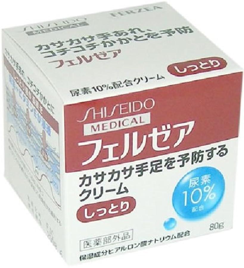 拡散する誘導記念フェルゼア クリームM しっとりジャータイプ 尿素10%配合 80g [指定医薬部外品]