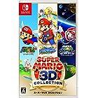 スーパーマリオ 3Dコレクション -Switch (【Amazon.co.jp限定】アイテム未定 同梱)