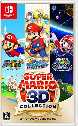 スーパーマリオ 3Dコレクション -Switch (【Amazon.co.jp限定】アマリオシール(A5サイズ)同梱)