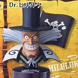Dr.ヒルルク
