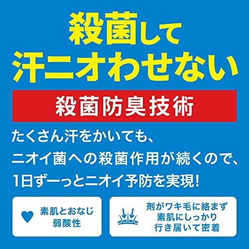 メンズビオレデオドラントZロールオン無香性[医薬部外品]