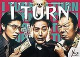 Iターン Blu-ray BOX[Blu-ray/ブルーレイ]