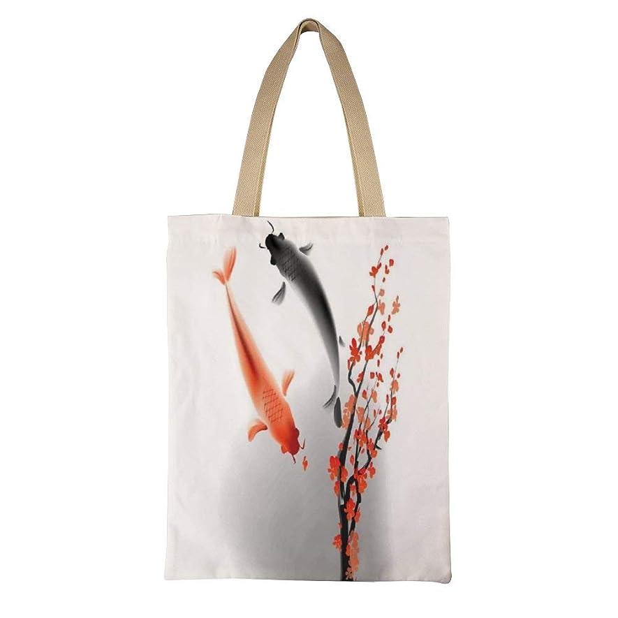 あえぎ複雑でない承認するKoi Carp Fish Couple Swimming with Cherry Blossom Sakura レディース キャンバストートバッグ ハンドバッグキャンバスショルダーバッグ通勤通学 大容量 軽量