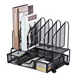 Office Supplies Desk Organizer with Sliding Drawer, 5 Slot File Storage Desktop Organizers, Metal File Folder Sorter Organizer Rack for Home Office, School, Classroom, Workspace by Beiz, Black