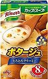 クノール カップスープ ポタージュ 8袋 130.4g ×6個