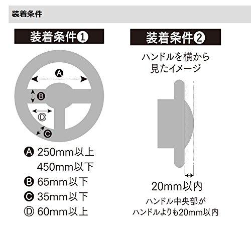 加藤電機『HORNETハンドルロックLH-12R』