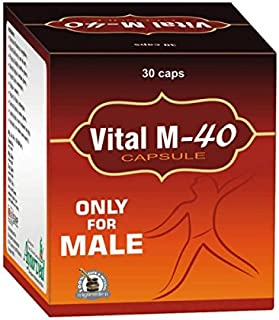 Vital M-40 Ayurvedic Herbal Energy ENHANCER Pills For MEN | 60 Capsule | Fast Result | No Side Effect