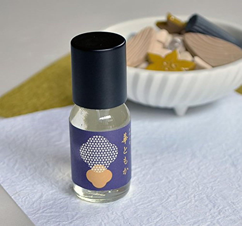 曇った強調記念お供え香 華ともか 補充用香料 白檀の香り