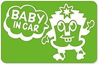 imoninn BABY in car ステッカー 【マグネットタイプ】 No.65 ハーイさん (黄緑色)