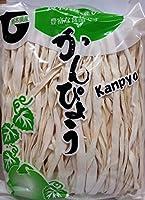 栃木県産 かんぴょう(干瓢) 500g