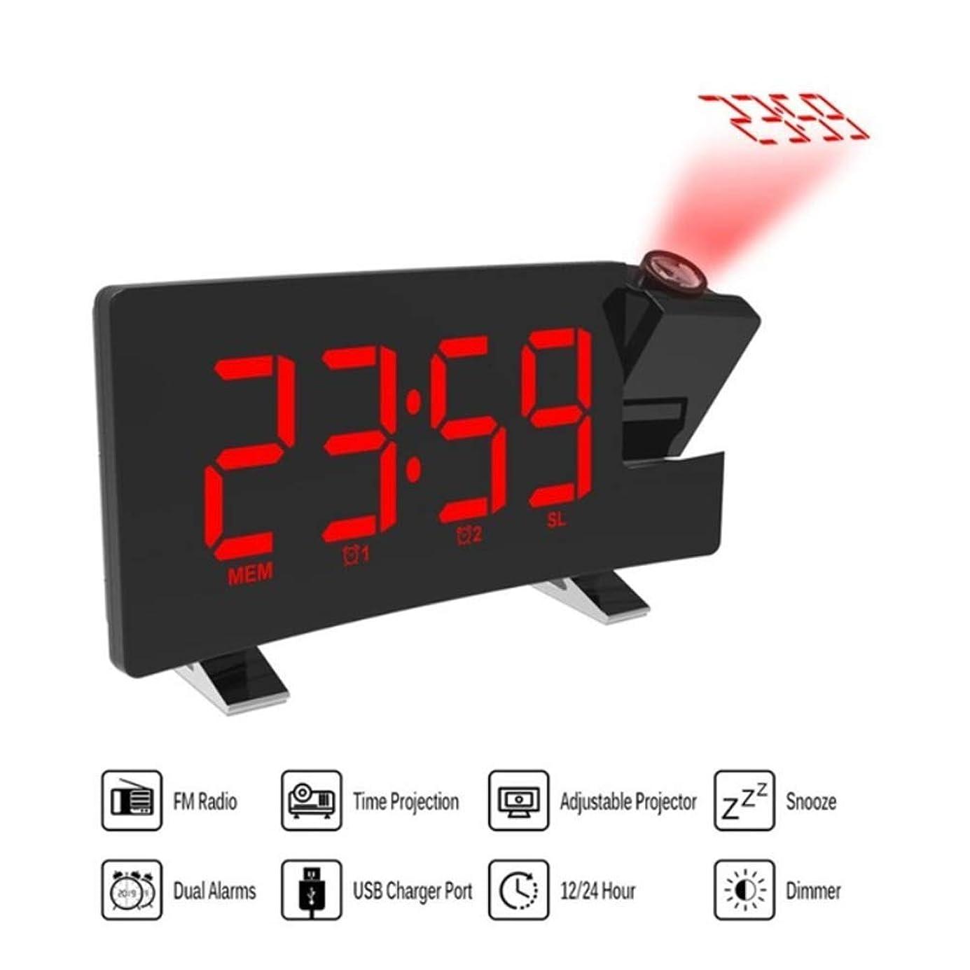 慣れている情熱ホバートデジタル投影時計プロジェクターラジオ目覚まし時計スヌーズタイマーLEDディスプレイワイドカーブスクリーンUSB充電180度テーブル壁FMラジオクロック,赤