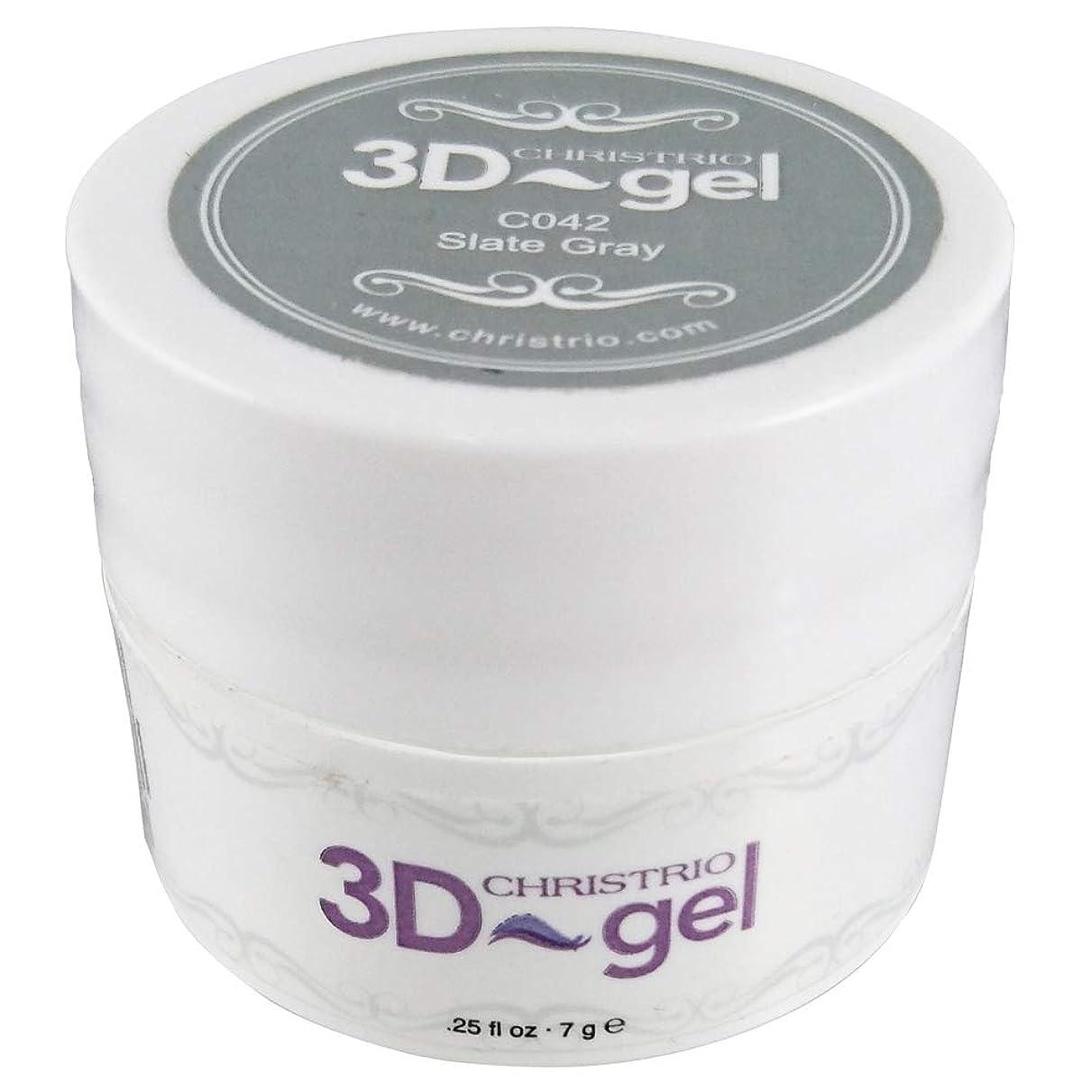 仕えるラメパトワCHRISTRIO 3Dジェル 7g C042 スレートグレイ
