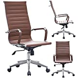 2xhome - Modern High Back Tall Ribbed PU Leather Swivel Tilt Adjustable Chair Designer Boss Executive Management Manager Office Conference Room Work Task Computer (Brown)