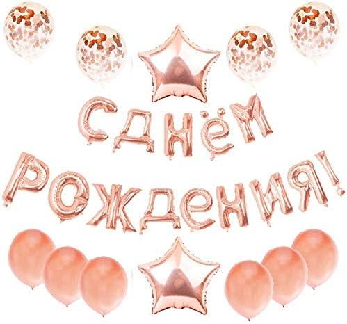 ZHENXKJ Balloons Happy Raleigh Mall Birthday Balloon Popular brand in the world Foil Air Alphabe