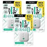 【まとめ買い】消臭力 DEOX デオックス トイレ用 置き型 クリアグリーン つけかえ 6ml×3個 消臭剤 消臭 芳香剤