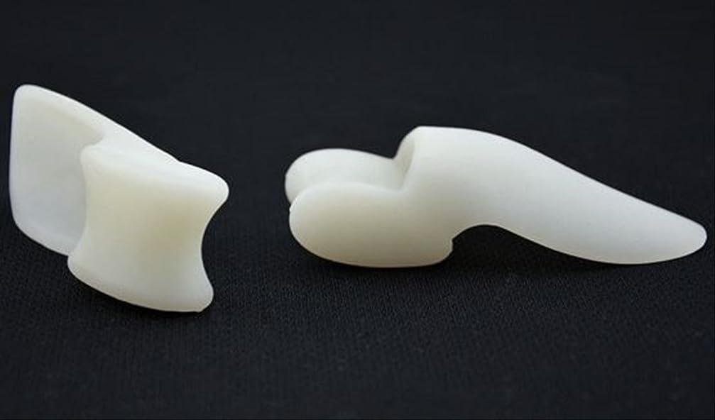 フレッシュ腐敗したデンマーク外反母趾 矯正 シリコン パッド フット ケア (Aタイプ2個)