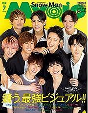 Myojo(ミョージョー) 2021年 07 月号 [雑誌]