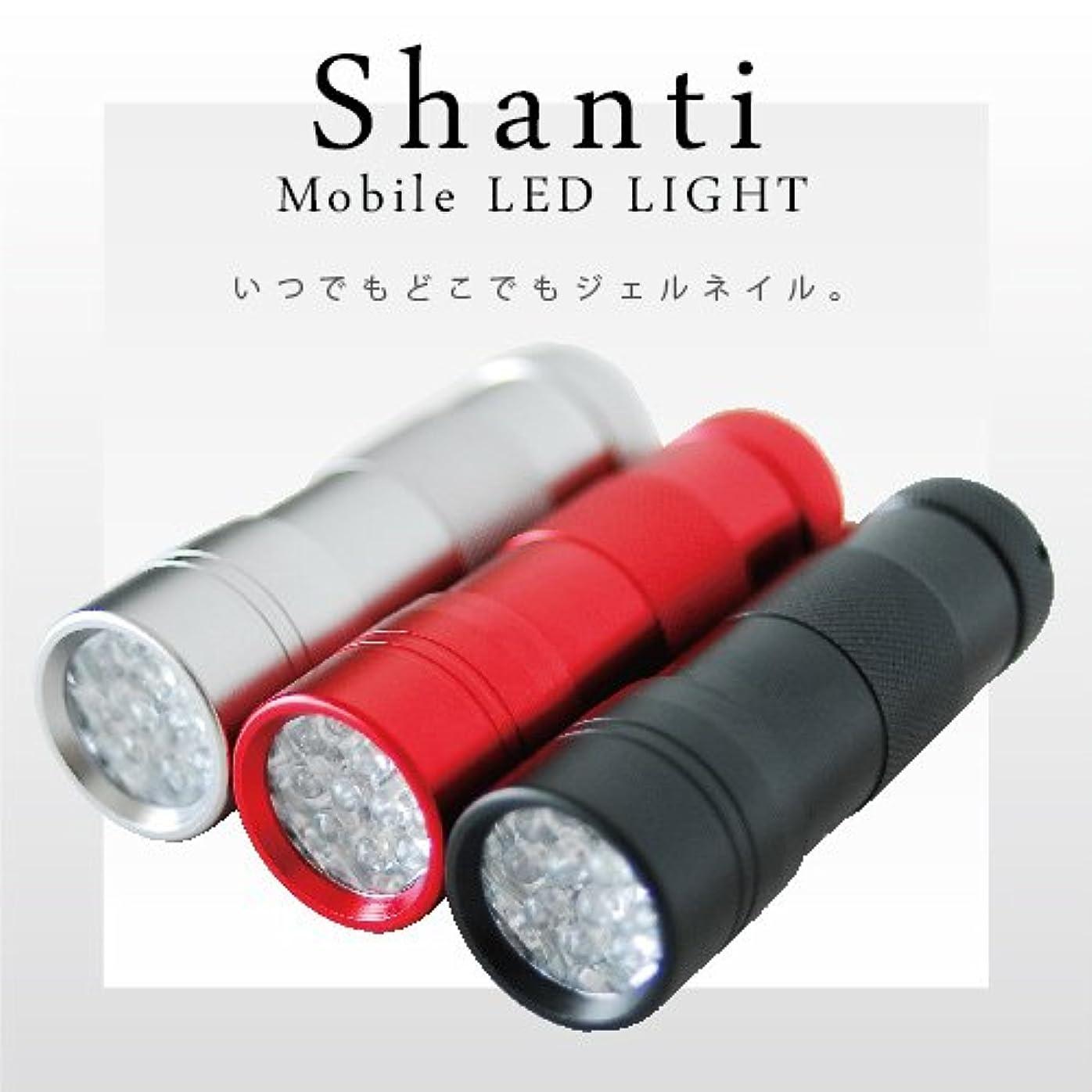 マット見えるハイランドジェルネイル用UVライト ペン型LEDライト Shanti Mobile LED ペン型ポータブルLEDライト カラー:レッド  携帯用ハンドライト