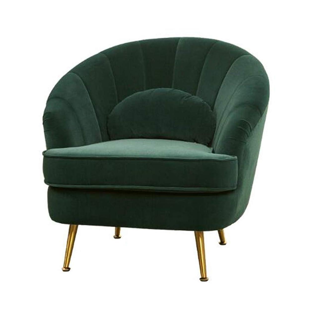 グリース連邦出版YQQ-怠惰なソファ 現代のスエード生地アームチェア浴槽時々椅子付きリビングルーム寝室レセプション現代 (Color : Green)