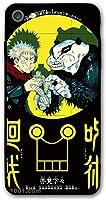 呪術廻戦 iPhone SE ケース 第2世代 / iPhone8 / iPhone7 対応 薄型 アイフォンSE アイフォン8 アイフォン7 イケメン 人気 可愛い おしゃれ シンプル 贈り物 ソフト 耐衝撃 脱着簡単 指紋防止 軽量 携帯カバー スマホケース 高級puレザー おしゃれ シンプル 可愛い レンズ保護 TPUバンパ 全面保護