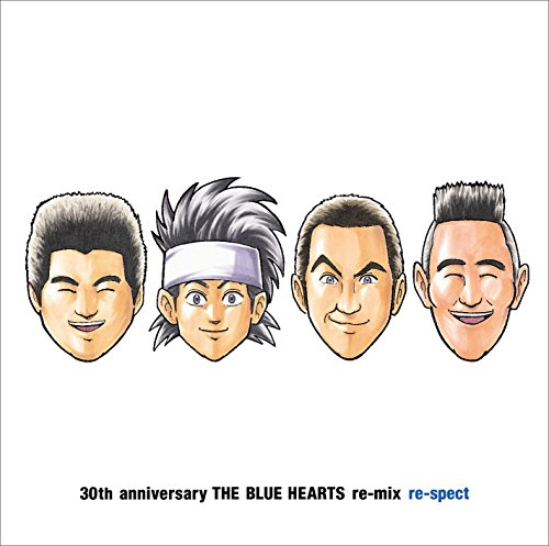 [画像:30th anniversary THE BLUE HEARTS re-mix「re-spect」]
