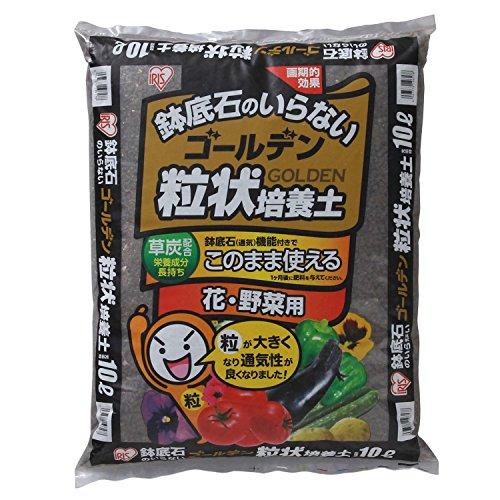 アイリスオーヤマ 培養土 ゴールデン粒状培養土 10L GRBA-10